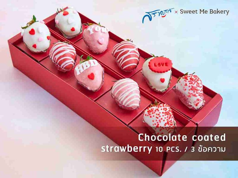 Chocolate coated strawberry 10 PCS. / 3 ข้อความ