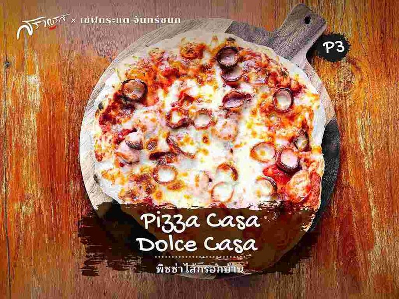 (P3) PIZZA CASA DOLCE CASA พิซซ่าไส้กรอกบ้าน