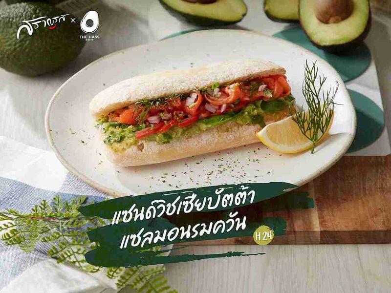 (H24) แซนด์วิชเซียบัตต้าแซลมอนรมควัน