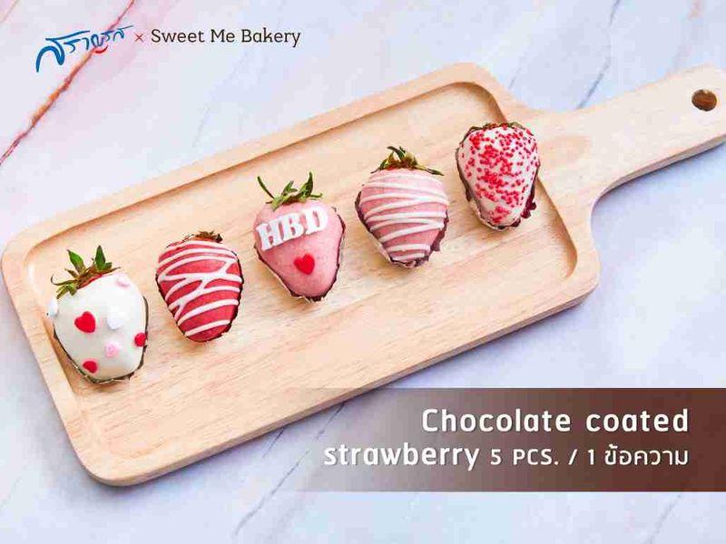 Chocolate coated strawberry 5 PCS. / 1 ข้อความ