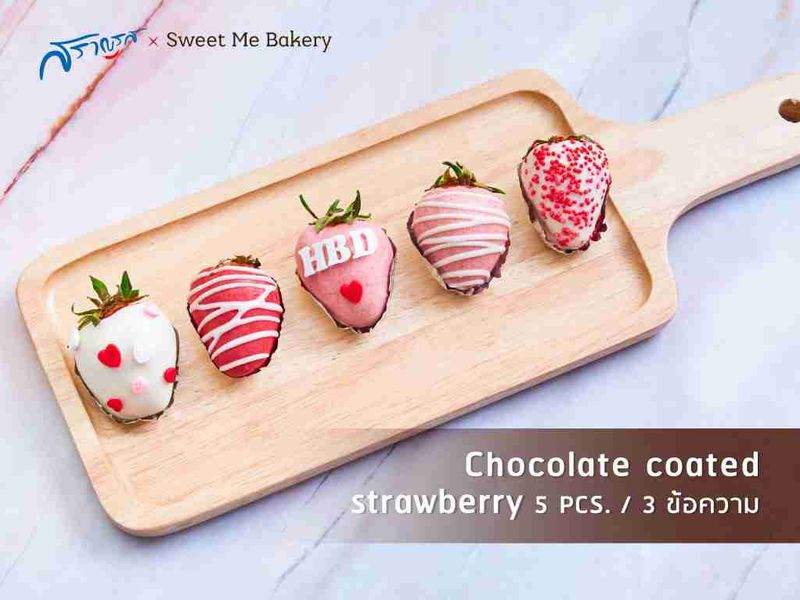 Chocolate coated strawberry 5 PCS. / 3 ข้อความ