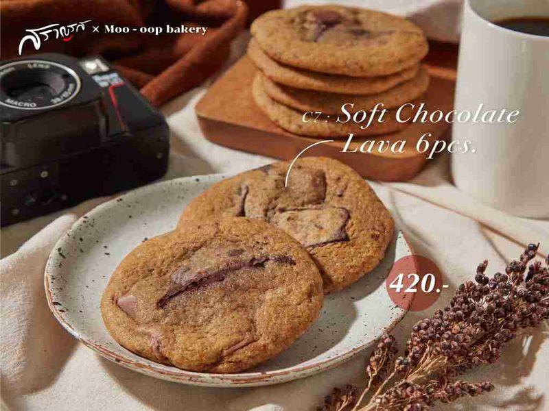 เมนูSoft Chocolate Lava  ร้านMoo-oop bakery X Saranros