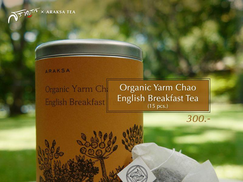 เมนูOrganic Yarm Chao English Breakfast Tea (15 pcs.)  ร้านAraksa Tea X Saranros