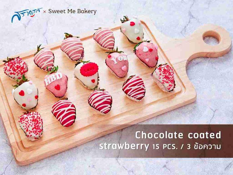 Chocolate coated strawberry 15 PCS. / 3 ข้อความ
