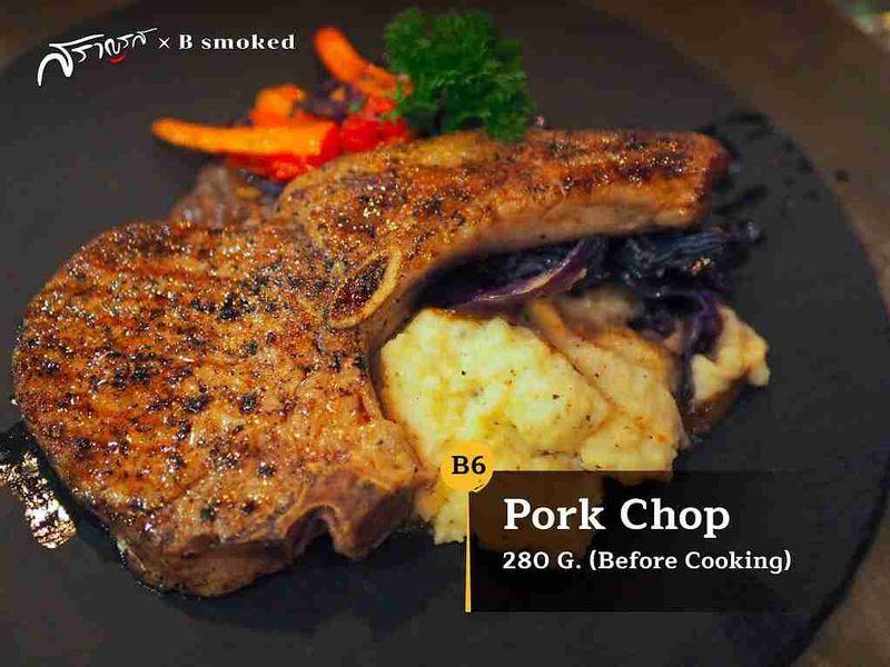 (B6) Pork Chop 280 g. (Before cooking)  (พอร์ค ชอป สองร้อยแปดสิบกรัม บีฟอร์ คุกกิ้ง)