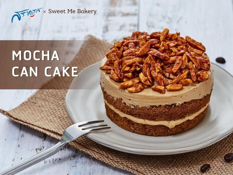 MOCHA CAN CAKE (มอคค่า แคน เค้ก)