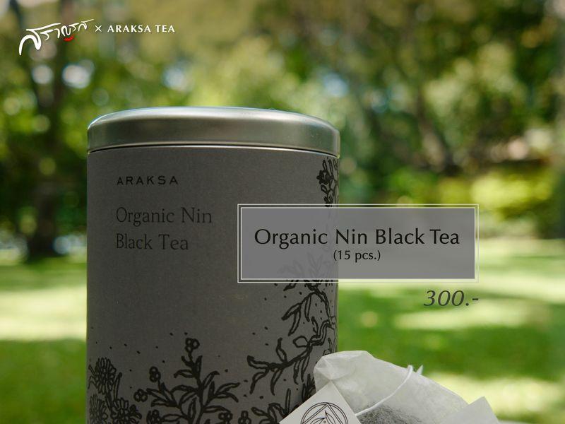 เมนูOrganic Nin Black Tea (15 pcs.) ร้านAraksa Tea X Saranros