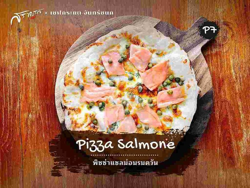 (P7) PIZZA SALMONE พิซซ่าแซลม่อนรมควัน