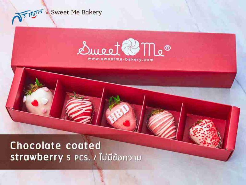 Chocolate coated strawberry 5 PCS. / ไม่มีข้อความ